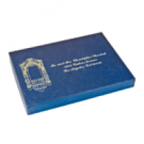 Laser Etched Blue Wedding Address Boxes